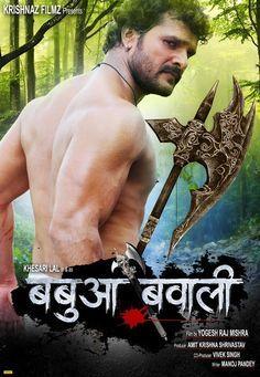 Khesari Lal Yadav Hd Wallpaper Photos Images Photo Gallery