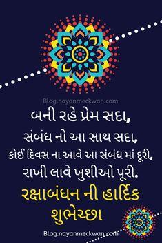 33 Best raksha bandhan quotes images | Raksha bandhan ...