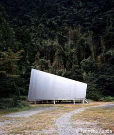 Larry SerenDipped: Toyo Ito