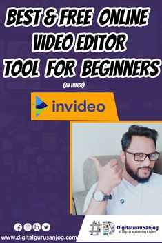 Video Editing, Videography, Cinematography, Filmmaking, Editor, Ps, Don't Forget, Digital Marketing, Channel