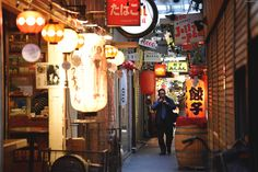 吉祥寺・飲み屋街 ∣ Kichijyouji・Tokyo | by Iyhon Chiu