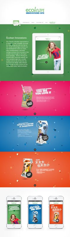 Ecolean Innovations - Microsite  http://innovation.ecolean.com