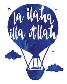 LA ILAHA ILLA ALLAH Cute nursery decor, wall art for a little boys room! A beautiful reminder that there is no god but Allah! Makes a beautiful gift in shaa Allah :) Digital Print. Click through!