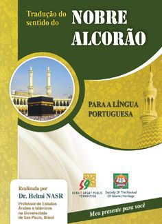 Portuguese Language Translation for Meaning of Holy Quran
