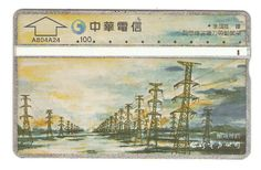 Advertising card number A804A24. 119,090 issued in 1998. Known control numbers 804A & 804B.