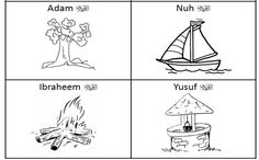Colouring activity about 8 main Prophets [upon them be peace]. Note: Dawood alayhissalaam& link is with armour because he defeated Jaa. Religion Activities, Name Activities, Kids Learning Activities, Color Activities, Islamic Books For Kids, Islam For Kids, Prophets In Islam, Tajweed Quran, English Stories For Kids