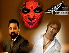 #HrithikRoshan to clash with #Kamal?   As there were no confirm news regarding #Kamal's Uttama Villain release, a huge buzz prevailed around it in the past few days...  Read More: http://www.kalakkalcinema.com/tamil_news_detail.php?id=7357&title=Hrithik_Roshan_to_clash_with_Kamal?