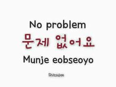 so im guessing that 문제 is 'problem'??