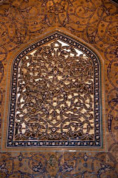 Esfahan Sheikh Lotfollah Mosque Prayer Hall Window Grill (02 ...