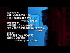▶ 映画『オンリー・ゴッド』予告編 - YouTube 満足度(5点満点) ☆☆☆☆