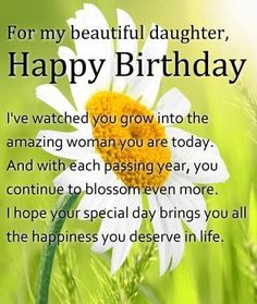 For my beautiful daughter daisy happy birthday wish card happy birthday daughter greeting with flower m4hsunfo