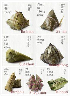 粽子 Different ways to wrap the Dragon Boat Festival rice cakes by people of different regions of China.