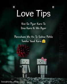 99471999 Pin on Friendship quotes Love Quotes For Crush, Friend Love Quotes, Muslim Love Quotes, Love Picture Quotes, Love Quotes Poetry, Secret Love Quotes, Love Husband Quotes, Cute Love Quotes, Romantic Love Quotes