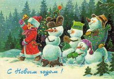 новогодние ёлки 60-х годов: 23 тыс изображений найдено в Яндекс.Картинках