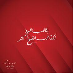 ديوان اوراق الزيتون - محمود درويش
