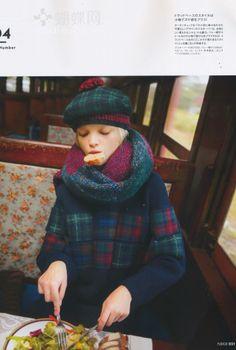 Fudge magazine 13.09 in Chanel