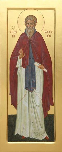 St Stefan /