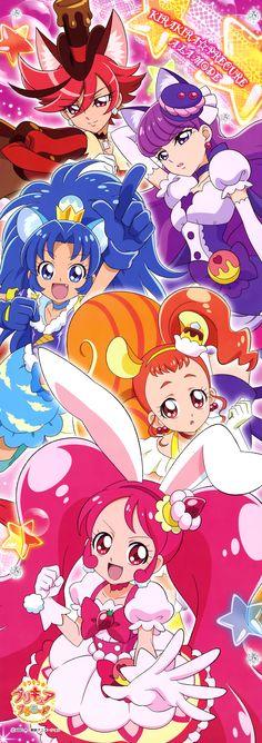 Artist: Ino Marie | Kirakira☆Precure a la Mode | Arisugawa Himari | Cure Custard | Cure Gelato | Cure Macaron | Cure Whip | Kotozume Yukari | Tategami Aoi | Usami Ichika