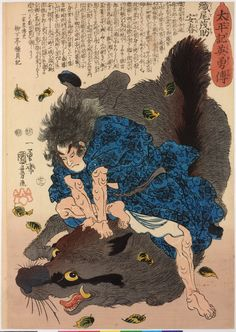 "Orio Mosuke Yasuharu wrestling a boar from ""Heroes of the Great Peace"" series, ca. 1848-1850 by Utagawa Kuniyoshi."