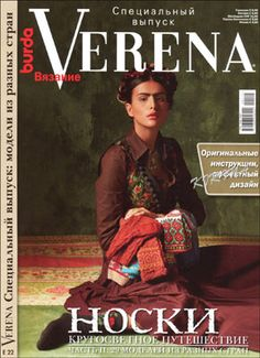 Special Edition of VERENA knitting magazine features fashionable accessories for ladies: 80 socks around the world, short historical articles are included. Knitting Daily, Knitting Books, Crochet Books, Knitting Videos, Knitting Stitches, Knit Crochet, Knitting Charts, Knitting Patterns, Knitting Magazine