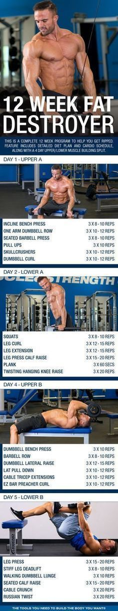 This is a great workout!