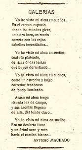 Galerías (1907), de Antonio Machado