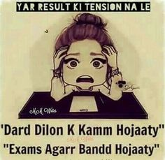 Had insan Ka dukh:) Exam Quotes, Study Quotes, Jokes Quotes, Song Quotes, Urdu Quotes, Memes, Life Quotes, Crazy Girl Quotes, Girly Quotes