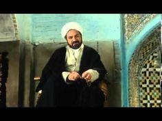 ▶ Marmoulak The Lizard Le Lézard Kertenkele 2004 Kamal Tabrizi 2 - YouTube
