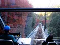 In late autumn, a view from the window of the cable car, which is running at the mountain Sarakurayama(皿倉山) , Yahata in Kitakyushu, Taken this photo December 1st, 2015. December 1st, Late Autumn, Fukuoka, Jobs Hiring, Cable, Mountain, Yamaguchi, Windows, Japan