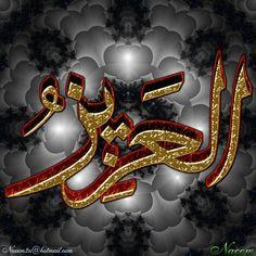 Beautiful Names Of Allah, Allah Names