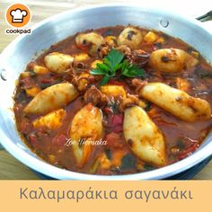 Greek Recipes, Fish Recipes, Seafood Recipes, Cooking Recipes, Greek Cooking, Vegan Sweets, Antipasto, Fish And Seafood, Food To Make