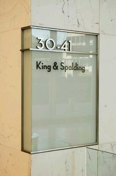Inset Glass Signage w/ Vinyl Letters