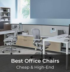 ? 14 New & Best Office Chairs in 2018 | Under $100, $200 & High-End