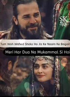 Dad Love Quotes, Love Quotes In Urdu, Funny Quotes In Urdu, Secret Love Quotes, Shyari Quotes, Love Quotes Poetry, Muslim Love Quotes, Beautiful Love Quotes, Hurt Quotes