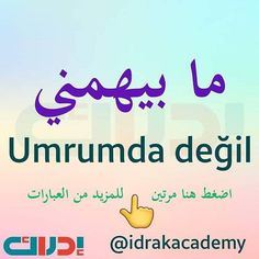 Turkish Lessons, Learn Turkish Language, Learn Languages, Fake Friends, Turkey Travel, Boxing, Islam, Teaching, Pink