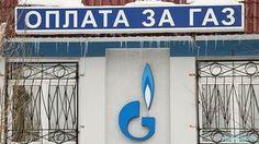 """Украина перезимовала без """"Газпрома"""" - 16 Марта 2017 - Проектирование газоснабжения"""