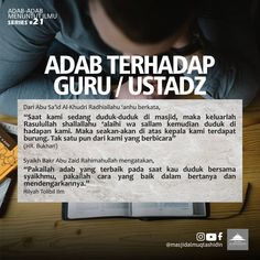 Islamic Qoutes, Muslim Quotes, Learn Islam, Cool Inventions, Doa, Study Tips, Positive Vibes, Quran, Religion