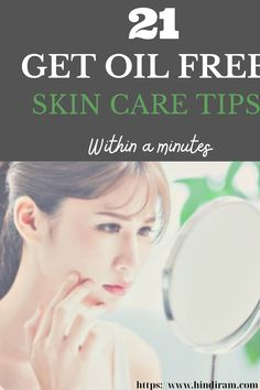 Oily skin care kaise kare, oily skin beauty tips for oily skin in hindi Tips For Oily Skin, Oily Skin Care, Skin Care Tips, Beauty Tips, Beauty Hacks, Glowing Skin, Beauty Skin, Skin Tips, Beauty Tricks