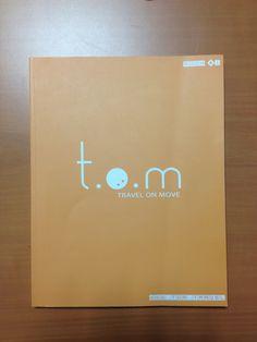 MOOK 2013 – TOM1 : Un excellent résumé de l'actualité du etourisme. A lire.