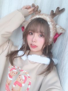 - Save = fl me ❤️ Ulzzang Korean Girl, Cute Korean Girl, Cute Asian Girls, Beautiful Asian Girls, Kawaii Cosplay, Cute Cosplay, Cosplay Girls, Looks Kawaii, Cute Kawaii Girl