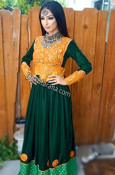 #afghan #style #dress #jewelry #girl