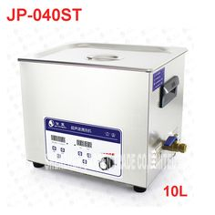 Adjustable power Ultrasonic Cleaner for cleaning Equipment Stainless Machine with free basket Cleaning Appliances, Home Appliances, Cleaning Equipment, Basket, Stainless Steel, Ali, Free, Magazine, Watch