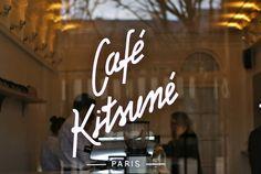 2014年1月17日、パリを拠点にファッションからアート・音楽レーベルまで幅広くて手がけるクリエイティブ集団Kitsuné(キツ...