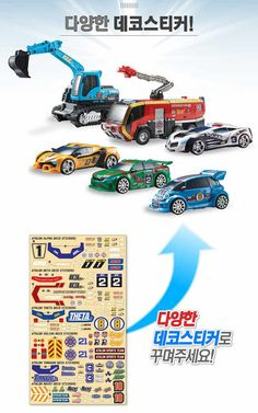 Tobot Athlon MAGMA 6 Six Transformer Transforming Robot Cars Copolymer Young Toy for sale online Beta Beta, Toy Sale, Transformers, Robot, Action Figures, Lego, Cars, Space, Ebay