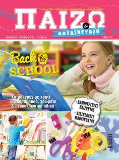 kids_magazine_autumn
