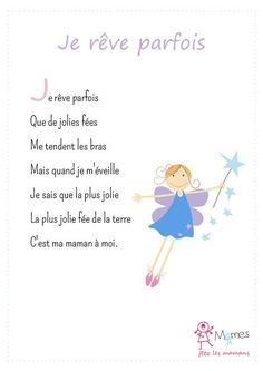 poème fête des meres Je rêve parfois: Best Freinds, 1. Mai, Mothers Day Crafts, Baby Scrapbook, Family Memories, Mother And Father, Learn French, Valentine Crafts, Preschool Activities