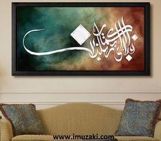 Calligraphy Wallpaper, Arabic Calligraphy Design, Arabic Calligraphy Art, Arabic Art, Calligraphy Alphabet, Islamic Paintings, Islamic Wall Art, Islamic Art Canvas, Oeuvre D'art