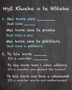 Te Reo School Resources, Classroom Resources, Maori Words, Maori Designs, Sentence Structure, Learning Spaces, Teacher Hacks, Classroom Decor, Sentences