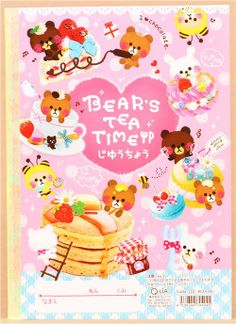 pink bears with sweets drawing book from Japan