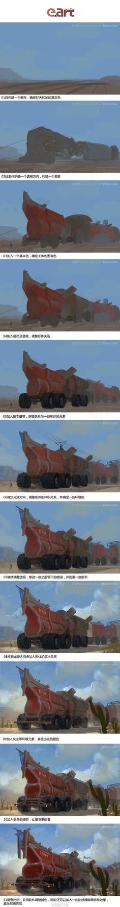 Tutorials CG scene scene scene of the original painting @ rolls collected jiao cheng (331 Figure) _ petal UI interaction design